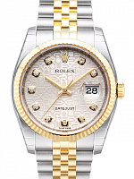 Rolex 116233 Datejust 36 Silver Diamond Jubilee