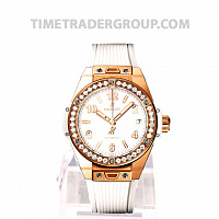 Hublot Big Bang One Click King Gold White Diamonds 39mm 465.OE.2080.RW.1204
